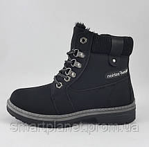 Зимние Ботинки МЕХ Молния - Шнуровка Чёрные (размеры: 38,39), фото 3