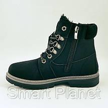 Зимние Ботинки МЕХ Молния - Шнуровка Чёрные (размеры: 38,39), фото 2