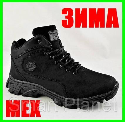 Ботинки ЗИМНИЕ Мужские Чёрные Кроссовки МЕХ (размеры: 43,44,45,46) Видео Обзор, фото 2