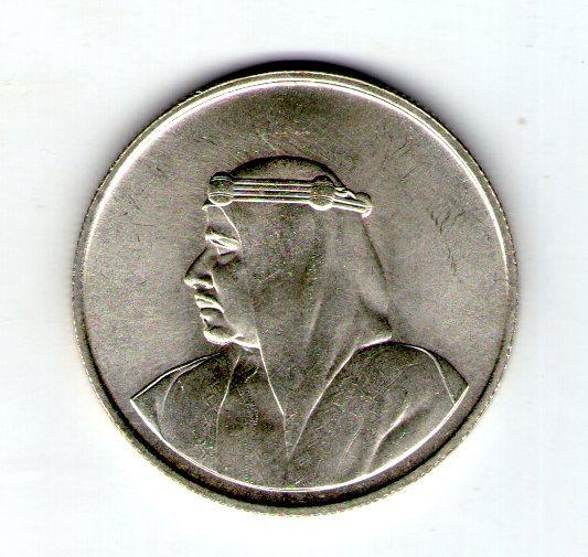 Бахрейн 500 филс 1968 Opening of Isa Town серебро