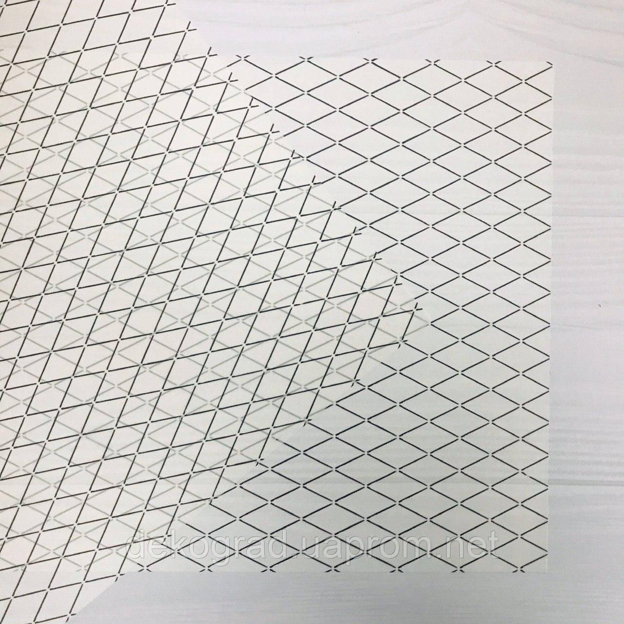 Веллум с принтом А4(21х30см) (Ромбы)