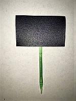 Табличка для специй, растений, рассады.4х5 см. Меловая. Грифельная. Пластиковая шпажка