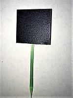 Табличка для специй, растений, рассады. 4х4 см. Меловая. Грифельная. Пластиковая шпажка