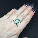 Великолепное овальное кольцо с камнем лабрадор в серебре размер 18,3. Кольцо с лабрадором. Индия!, фото 3