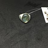Великолепное овальное кольцо с камнем лабрадор в серебре размер 18,3. Кольцо с лабрадором. Индия!, фото 4