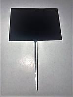 Табличка для специй, растений, рассады.4х5 см. Меловая. Грифельная. Пластиковая шпажка призма