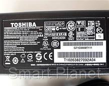 Блок Питания Зарядка для Ноутбука TOSHIBA 19v 3.42a 65W штекер 5.5 на 2.5 (ОРИГИНАЛ), фото 2
