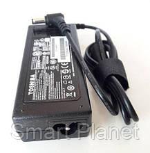 Блок Питания Зарядка для Ноутбука TOSHIBA 19v 3.42a 65W штекер 5.5 на 2.5 (ОРИГИНАЛ), фото 3