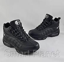 Кроссовки N!ke Air Max 95 ЗИМА-МЕХ Чёрные Ботинки Найк (размеры: 46) Видео Обзор, фото 2