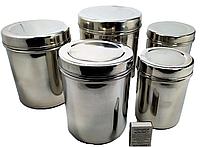 Набор из 5 универсальных емкостей банок для пищевых продуктов от 1 до 2,9 L нержавеющая сталь А-плюс 0783