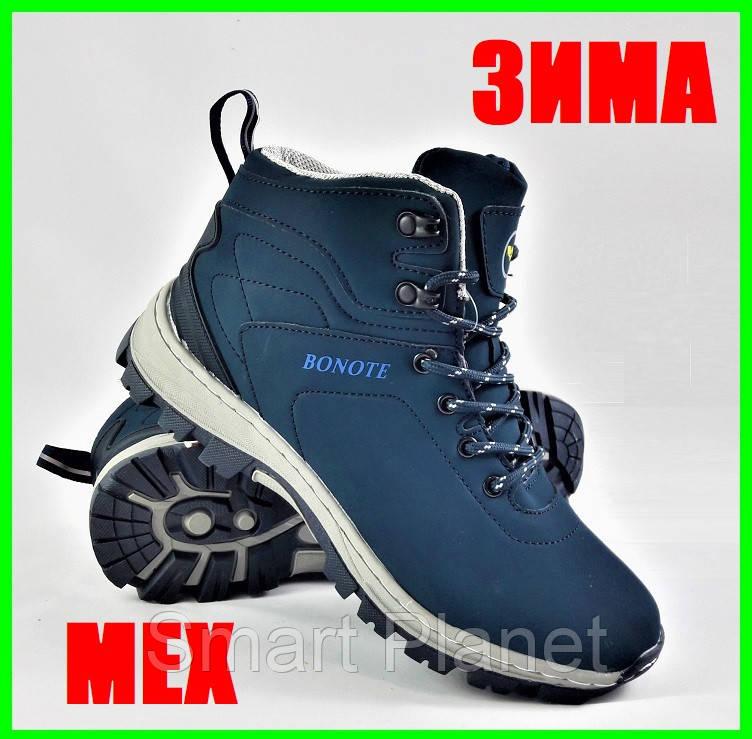 Ботинки ЗИМНИЕ Мужские Синие Кроссовки МЕХ (размеры: 42,44) Видео Обзор