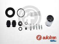 Ремкомплект тормозного суппорта AUDI/SEAT/SKODA/VW; FORD; HONDA CITROEN BERLINGO AUTOFREN  D4 846C