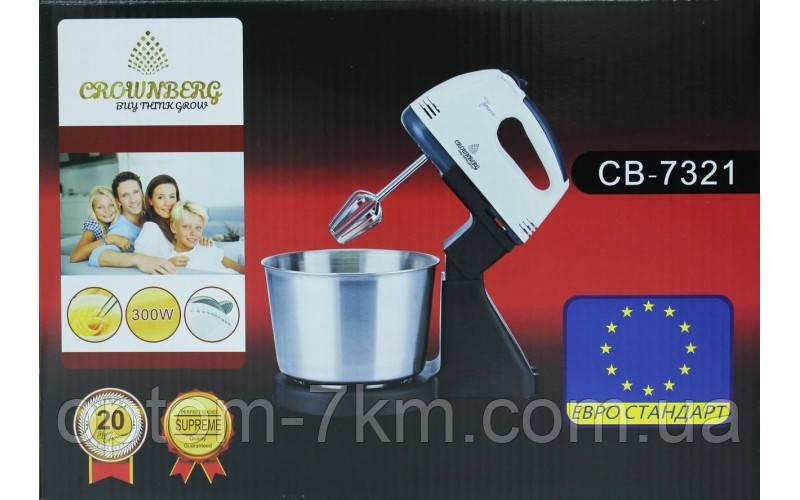 Миксер с металлической чашей Crownberg CB 7321 am