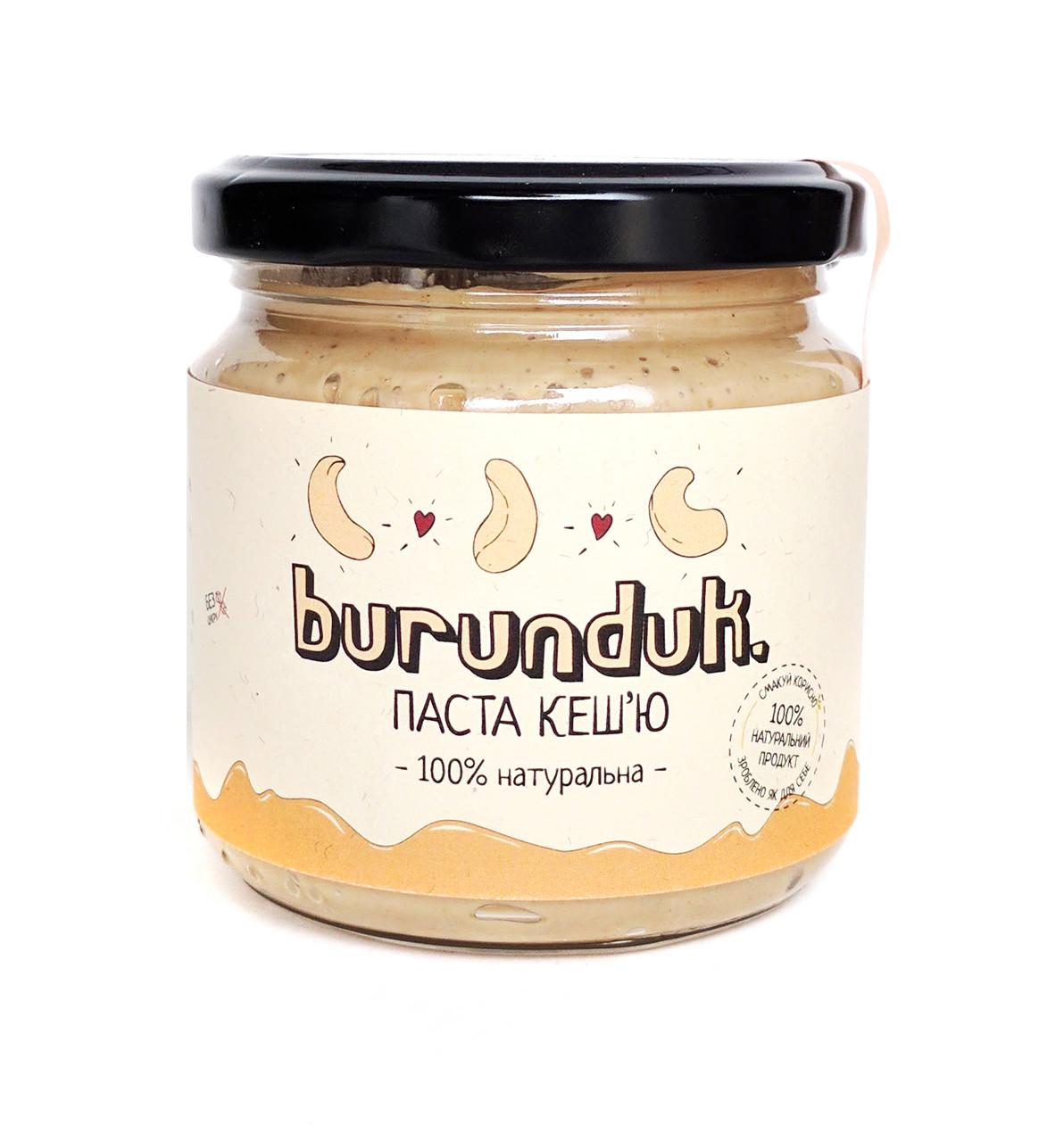 Паста из орехов кешью Burunduk,  180 мл (год.до 8.10.21)