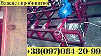 Станок продольно-пильный (прирезной), автоматическая подача, ход 4,6 м + 2 лазера ППР-1М, фото 1