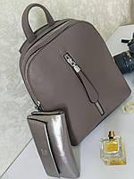 Женский рюкзак сумка, молодежный рюкзак, сумка  29*24 см