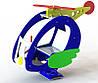 Качалка детская Вертолет
