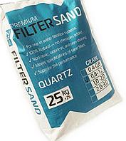 Песок кварцевый для фильтров бассейнов, фракция 0.8-1.2 мм, 25 кг