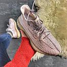 Adidas Yeezy Boost 350 Pink, фото 2