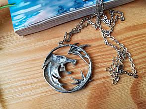 Кулон подвеска  медальон Ведьмака Witcher Вариант 2, фото 2