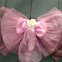 Бант рожевий для весільного авто  (на авто нареченої)