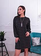 Платье асимметрия, большой размер