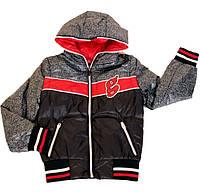 """Демисезонная куртка трансформер с капюшоном для мальчика """"Джи"""""""