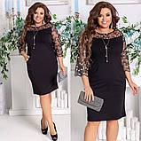 Женское платье нарядное приталенное креп дайвинг+гипюр на сетке рукав сеткой размер: 48-50, 52-54, 56-58, фото 4