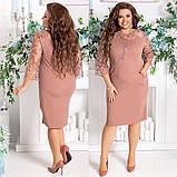 Женское платье нарядное приталенное креп дайвинг+гипюр на сетке рукав сеткой размер: 48-50, 52-54, 56-58, фото 2