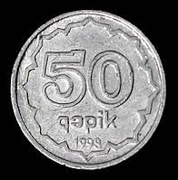 Монета Азербайджана 50 гяпиков 1993 г.