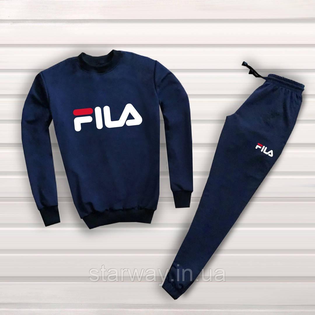 Темно синий спортивный костюм в стиле Fila топ