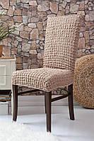 Чехлы натяжные на стулья без оборки (набор 6-шт) Venera 10-212 Светло-бежевый