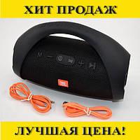 Портативная Bluetooth колонка JBL Boombox Mini