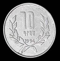 Монета Армении 10 драмов 1994 г.