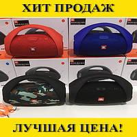 Колонка JBL Boombox-MINI черные, красные, синие, комуфляж