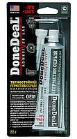 Термостойкий серый силиконовый формирователь прокладок Done Deal ОЕМ (упаковка 85г) DD6733