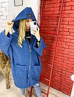 Модный женский Кардиган с капюшоном