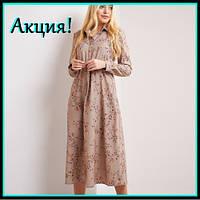 Женское платье, серо/бежевый лист