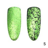 Втирка для ногтей, Хлопья Юки Global Fashion, зелёный