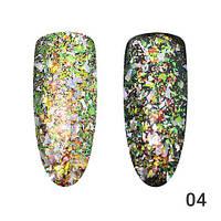 Втирка для ногтей, Хлопья Юки Global Fashion, серебро-зелёный
