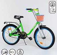 """Велосипед 20"""" дюймов 2-х колёсный  """"CORSO""""  ручной тормоз, звоночек, корзинка, подножка, фото 1"""