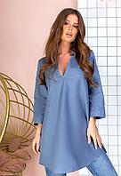 Женское  платье Рубашка большого размера  до 60 размера