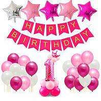 """Набор для 1-го Дня Рождения из Воздушных Шаров + Цифра + баннер с надпись """"Happy Birthday"""" для девочки"""