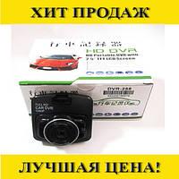 Видеорегистратор автомобильный HD-258