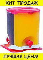 Диспенсер для холодных напитков Drink Dispenser 3 Compartment
