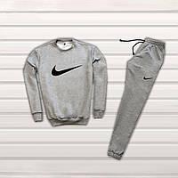 Мужской серый спортивный костюм Nike sportswear лого