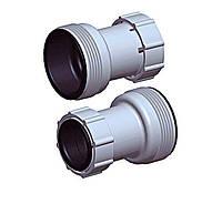 Адаптер для насосов Bestway 58236 для адаптирования шланга 32 мм к гайке 50 мм (под шланг 38 мм)