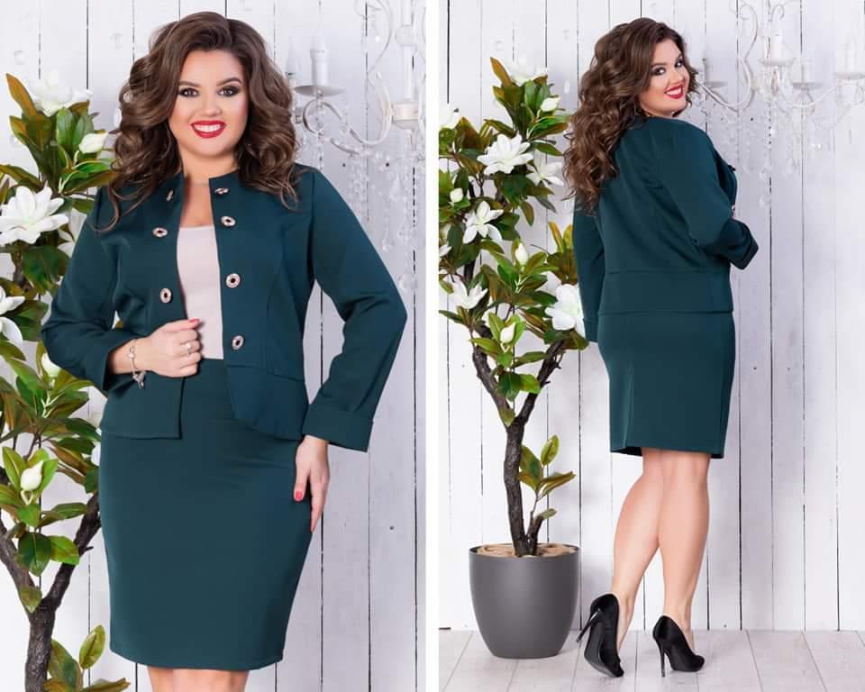 Стильный женский юбочный костюм 48, 50, 52, 54