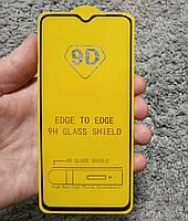 Защитное стекло 9D ПОЛНЫЙ КЛЕЙ для Xiaomi Redmi Note 8 Pro