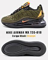 Кросівки чоловічі весняні осінні якісні модні Найк MX-720-818 CARGO KHAKI, фото 1